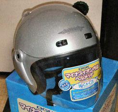 ヘルメット本体