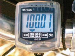 100kmの表示