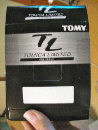 トミカの箱