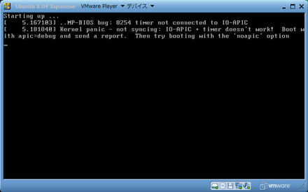 kernel panicの表示
