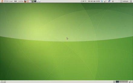Ubuntu 11.04のデスクトップ(クラシック)