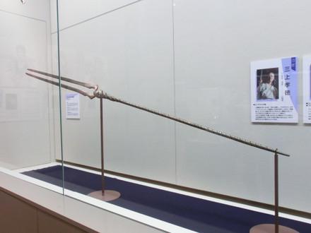 ロンギヌスの槍(全体)