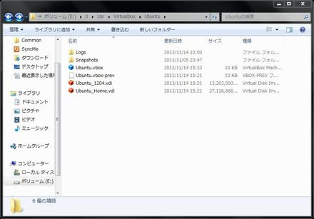 仮想 13.04 の構成ファイル