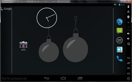 起動した仮想 Nexus 7