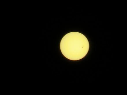 太陽とその黒点