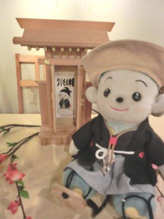 プリモ神社と福ちゃん その2