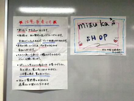 Shopの説明