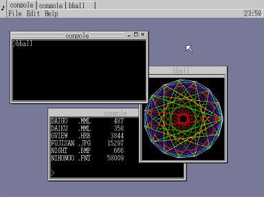 自作OSの画面