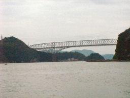 第1橋全景