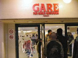 GARE大阪の入り口