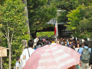 銀閣寺総門
