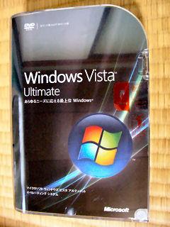 Vistaのパッケージ