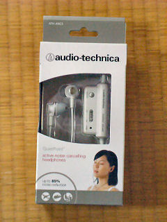 audio-technicaのATH-ANC3