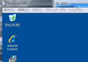 Virtual PCにインストール