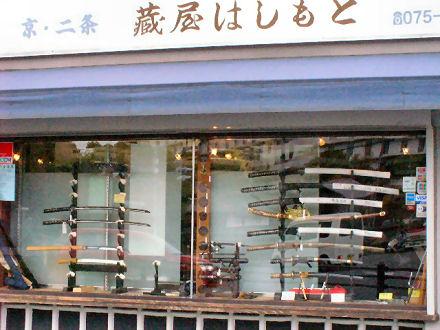 刀剣店のショーウインドウ