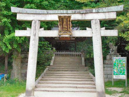高良神社 その1