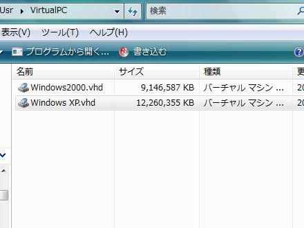 圧縮前のファイルサイズ