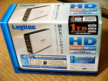 外付けHDDの箱