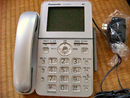 新電話機の全体