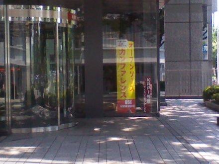 KRP東地区1号館入り口