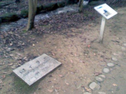 ドイツ館跡