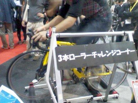 3点ローラー台上を走る自転車