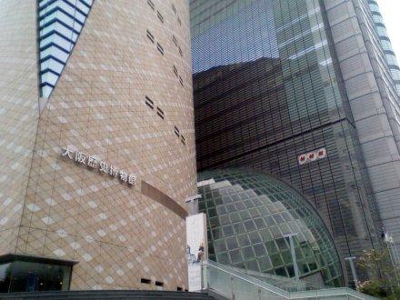 博物館とNHK大阪