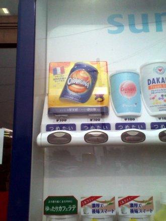 自販機のディスプレイ中のオランジーナ缶