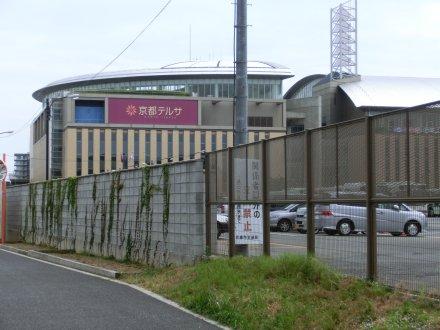 京都テルサ