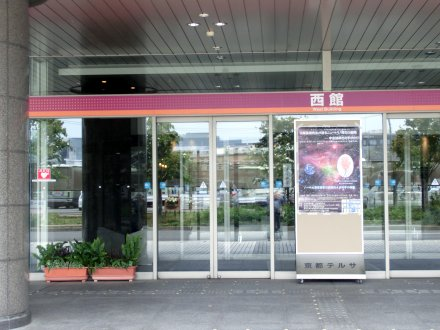 西館の入り口