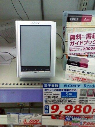 Reader、9,980円