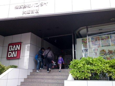 BAIDAI OSAKA Office
