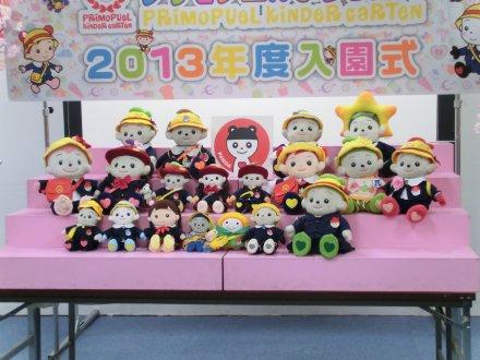 Classroom Panda