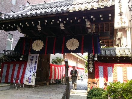 本能寺の門