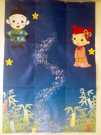 七夕をイメージしたポスター