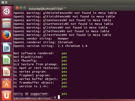 unity_support_test コマンドの結果(13.10, Virtualbox 4.2.18)