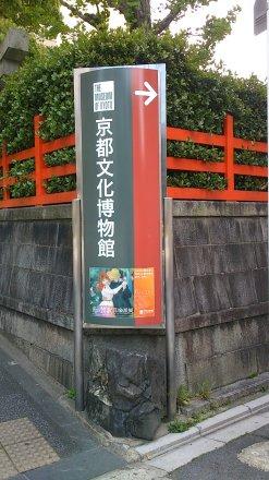 博物館への案内板