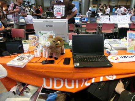 Ubuntu のブース