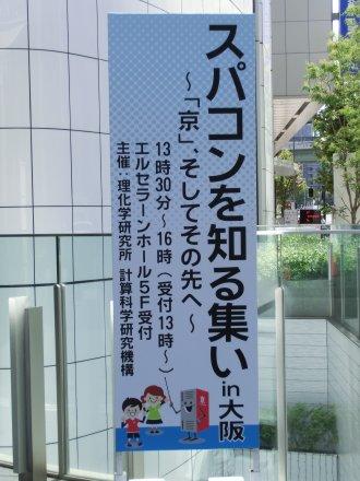 ホテル前の看板