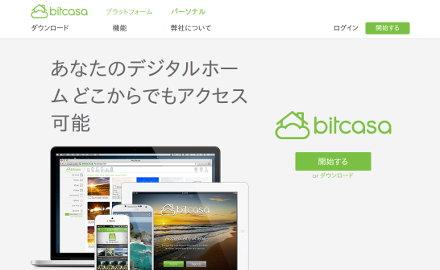 Bitcasa Personal