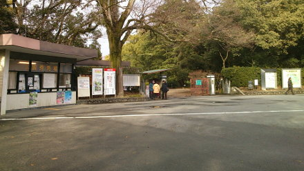 植物園正門