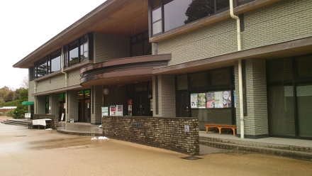 植物園会館