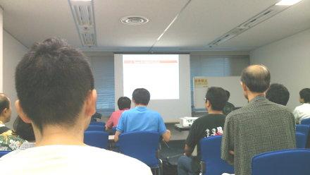 Ubuntu セミナー会場の様子