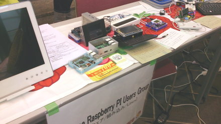Japanese Raspberry Pi Users Group