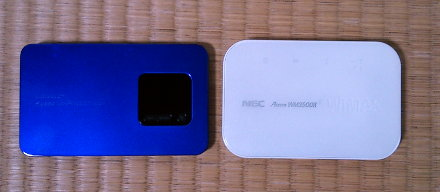 The old and the new mobile router